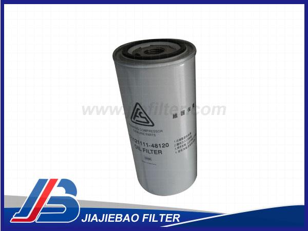 7112111-48120复盛空压机机油滤芯