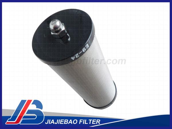 E9-32空气除水滤芯