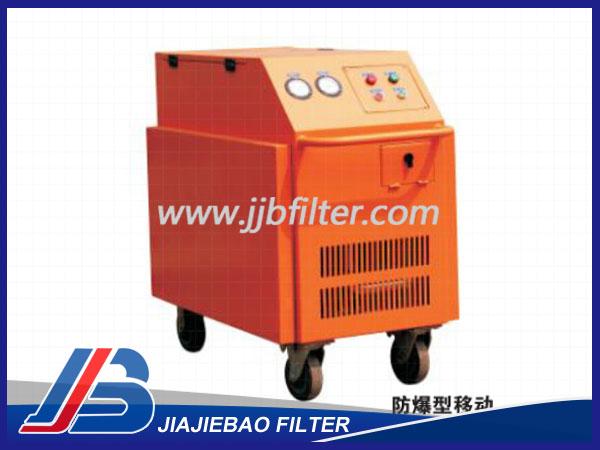 佳洁宝箱式移动滤油机LYC-50C
