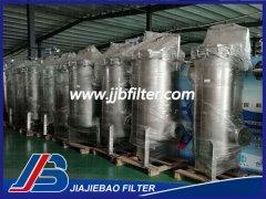 不锈钢袋式过滤器JJB-2-5P