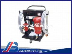 移动式滤油机LYC-A63