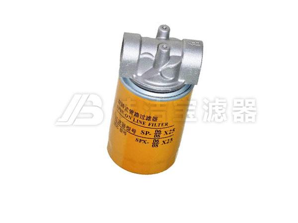 SP型旋转式管路过滤器
