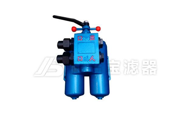 SPL-50双筒网片式滤油器