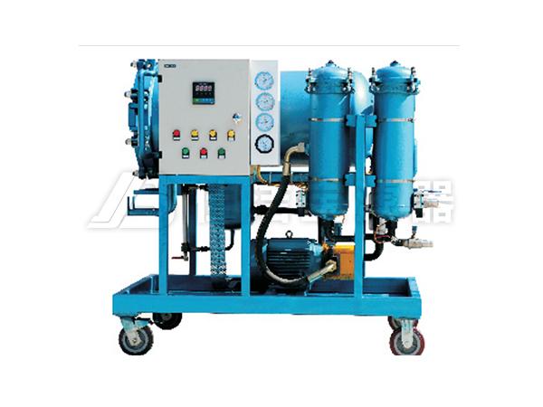油中除水滤油机LYC-50J