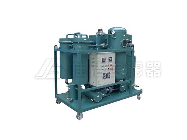 ZLYC系列真空滤油机