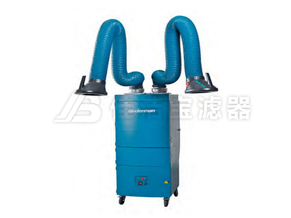 双臂移动式焊烟除尘器JJB-HY-4000