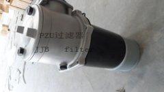 钢厂液压过滤器PZU-250x10FC