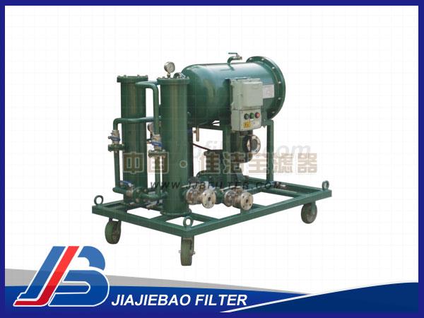 聚结脱水滤油机LYC-25J