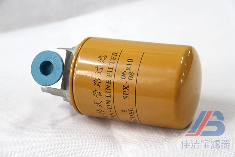 旋转式管路过滤器spx-06*10