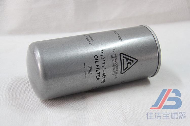 复盛空压机油过滤器7112111-48020
