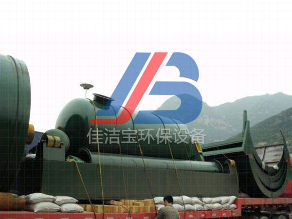 JJBFX-J10废橡胶裂解设备